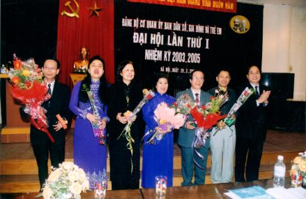 Đại hội đảng bộ cơ quan ủy ban dân số, gia đình và trẻ em Việt Nam