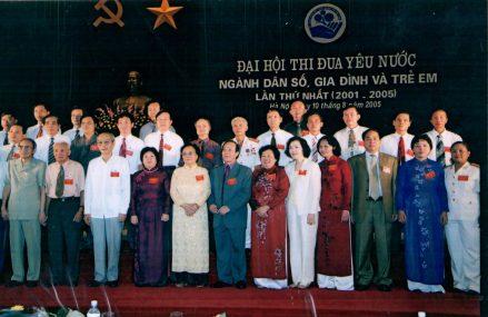 Đại hội thi đua yêu nước ngành dân số, gia đình và trẻ em Việt Nam