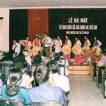 Lễ ra mắt Ủy ban dân số, gia đình và trẻ em Việt Nam