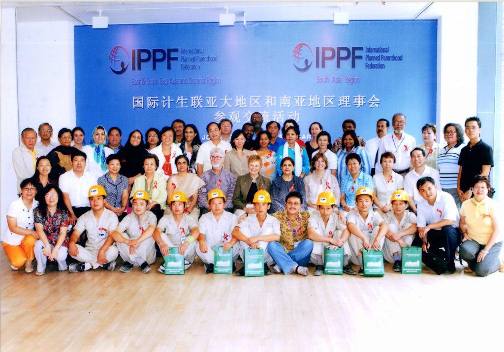 Hội nghị liên đoàn cha mẹ quốc tế khu vực châu diễn ra tại Trung Quốc năm 2008