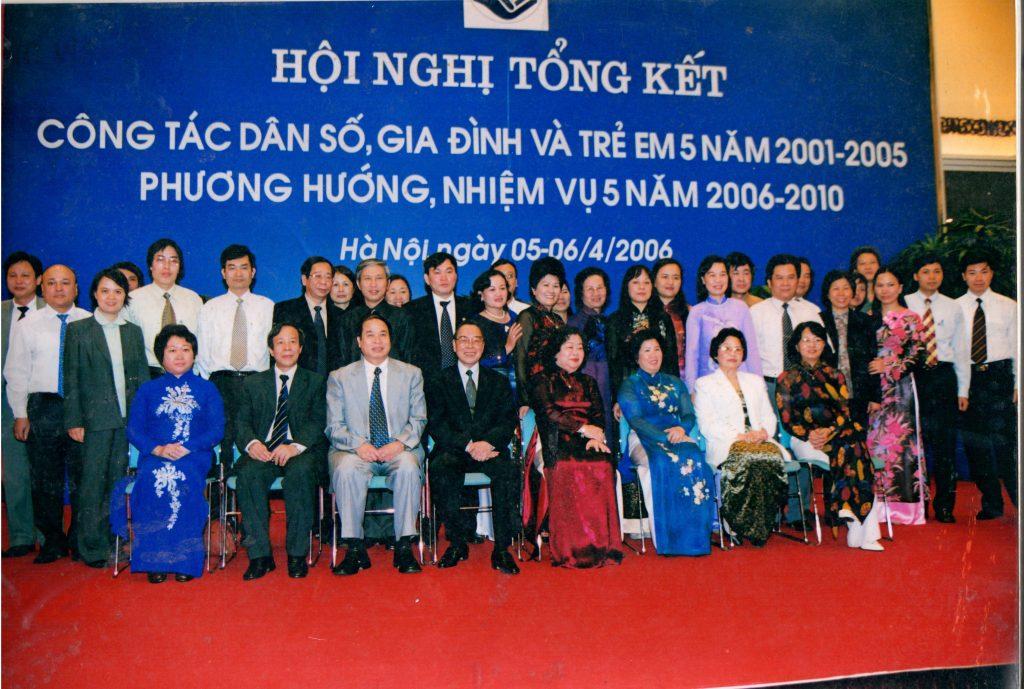 Thủ tướng Phan Văn Khải dự hội nghị tổng kết công tác dân số, gia đình và trẻ em Việt Nam 2006