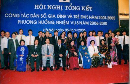 Thủ tướng Phan Văn Khải dự hội nghị tổng kết công tác dân số, gia đình và trẻ em năm 2006