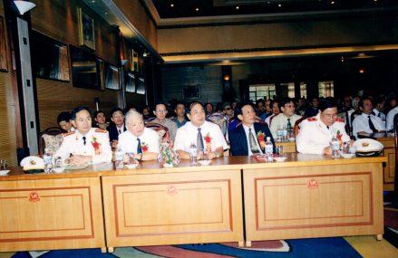 Đại hội thi đua yêu nước ngành an ninh Việt Nam